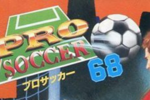 X68000 プロサッカー
