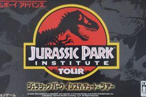ゲームボーイアドバンス ジュラシックパーク・インスティチュート・ツアー
