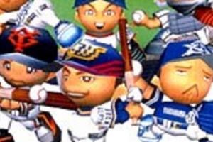 NINTENDO64 超空間ナイター プロ野球キング2