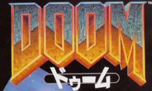 スーパーファミコン DOOM