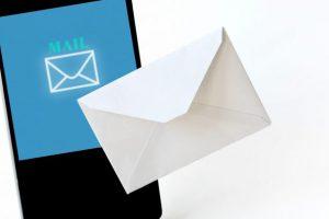 月額課金サービス リモートメール