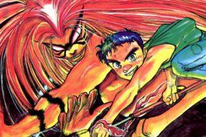 iモード公式メニュー 漫画家 藤田和日郎